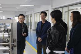 汕头市金平区科技局领导莅临广东三三智能科技有限公司